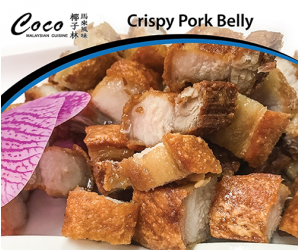 53.  Crispy Pork Belly   特式炸肉