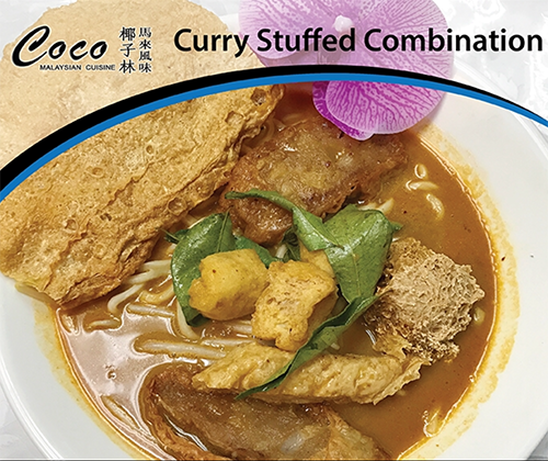147. Curry Stuffed Combination Noodle 咖喱釀料湯麵