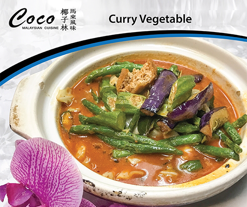 85. Curry Assorted Vegetable  咖喱素菜煲
