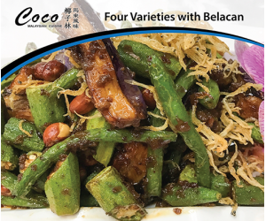 64. Four Varieties with Belacan  馬來棧四寶