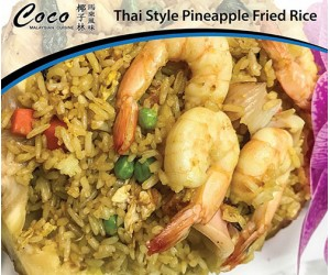 96. Thai Style Pineapple Fried Rice 泰式菠蘿炒飯